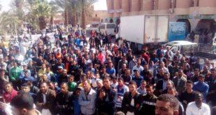 مظاهرة البطالين ليوم 10 3 2018