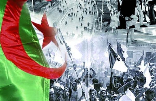 صورة لمظاهرات