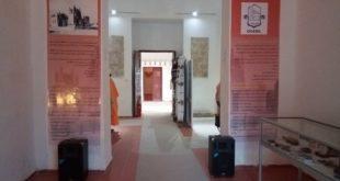 مدخل المتحف صورة عثمان تيقانتي
