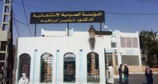 مستشفى ابراهيم تيريشين بغرداية