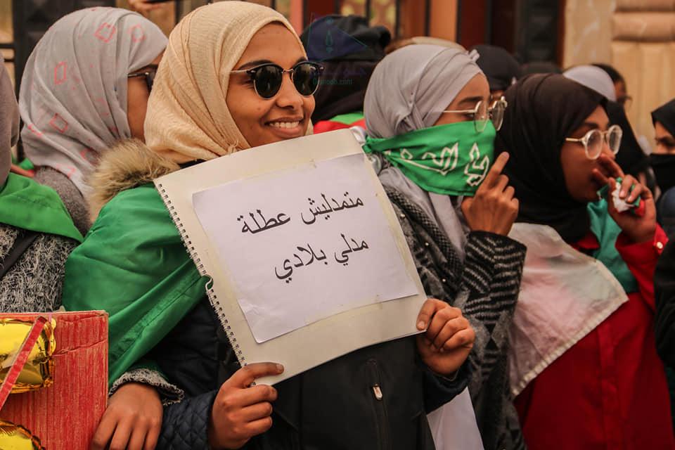 احتجاج الطلبة