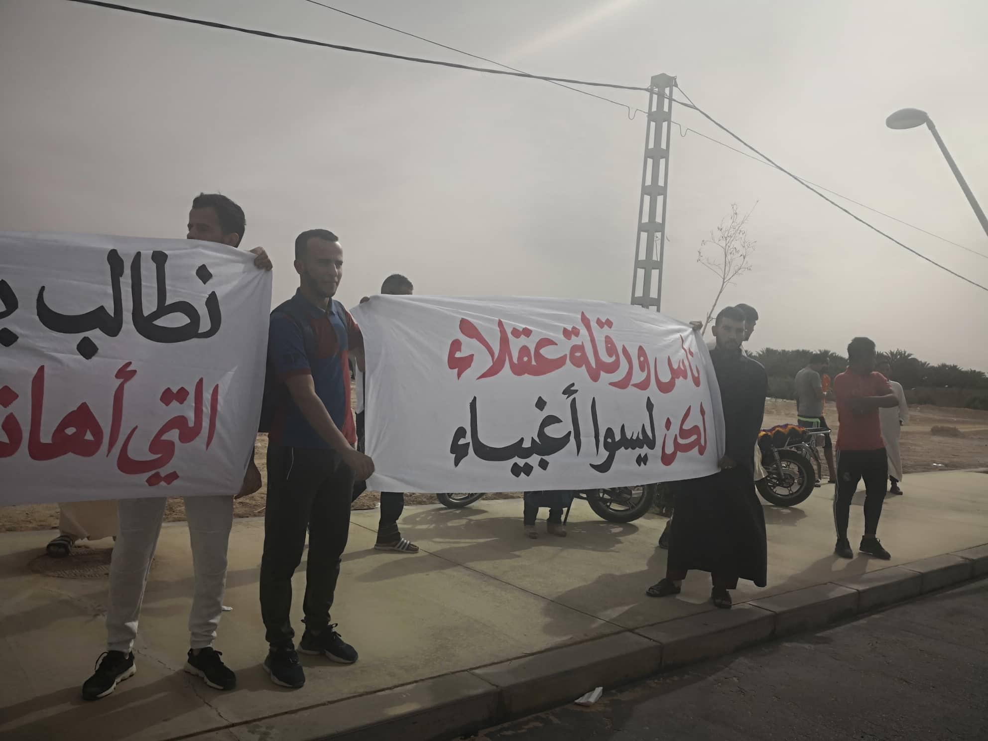احتجاج شعبي ورقلة
