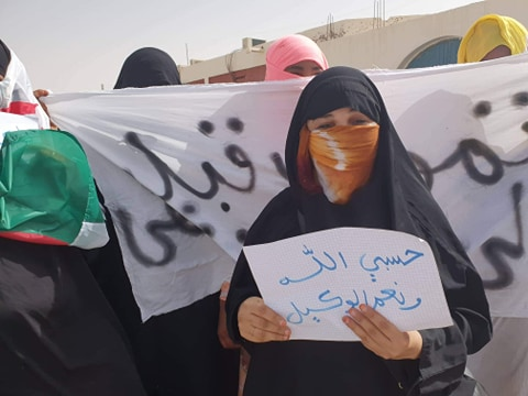 احتجاج نساء برج باجي مختار