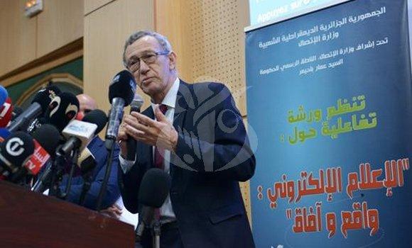وزير الاتصال عمار بلحيمر في ندوة الصحافة الالكترونية