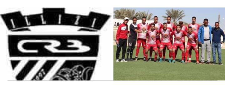 فريق شبيبة بلدية اليزي