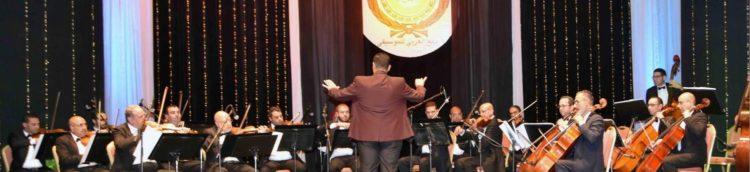 مجمع الموسيقى العربية