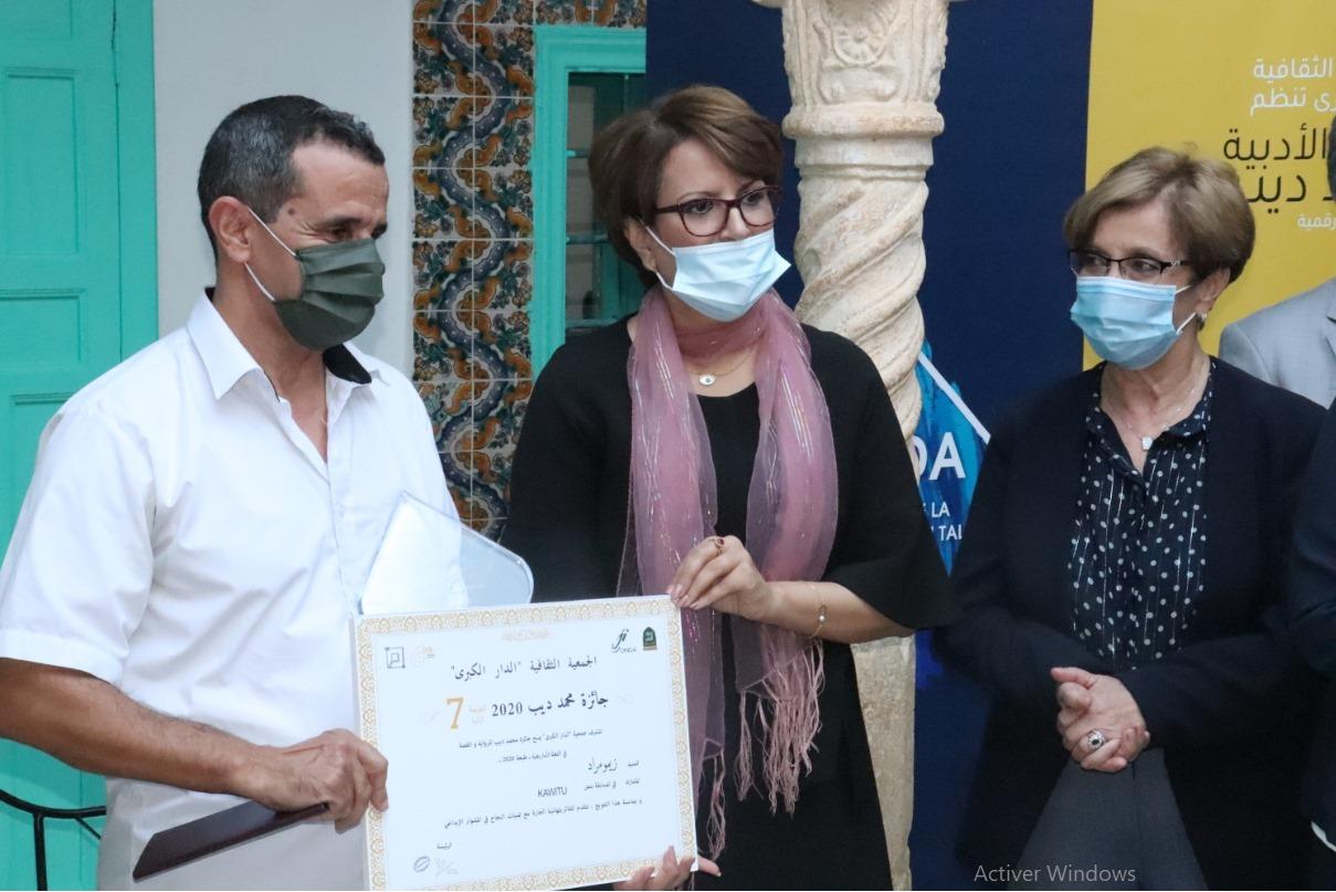 جائزة محمد ديب الأدبية