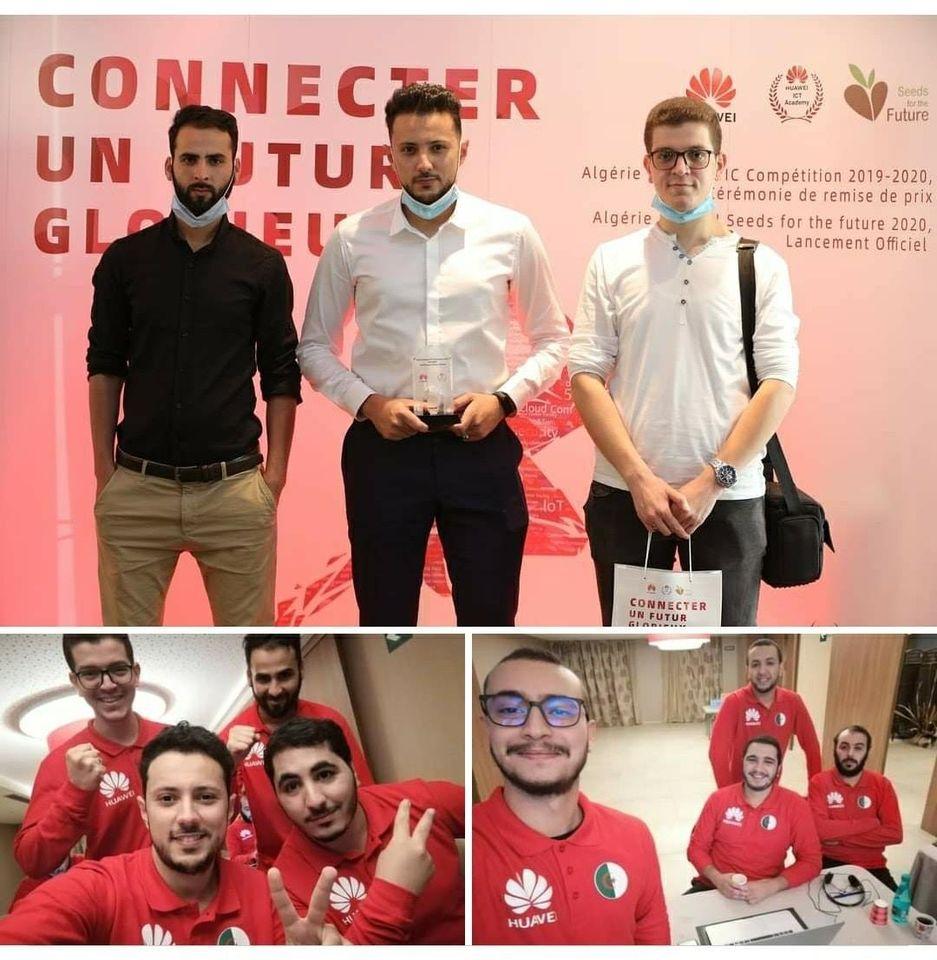 طلبة  جزائريون,الجزائر,الصين,هواوي,مسابقة هواوي لتقنية المعلومات والاتصالات