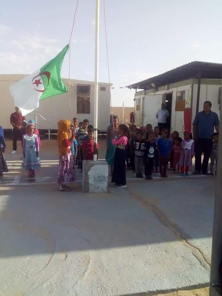 البرمة,ورقلة,الحدود الجزائرية التونسية