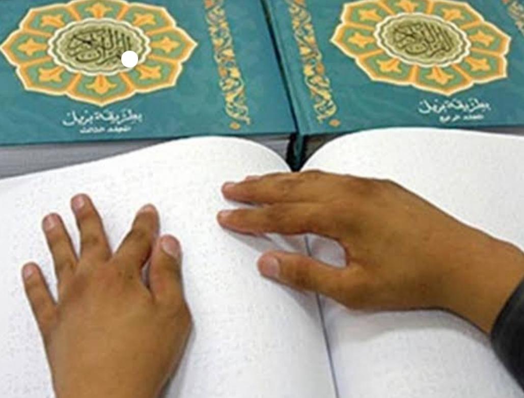 اليوم العالمي للغة البريل,نصر الدين الأخضري